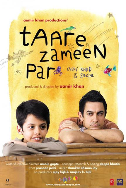 hitman 2007 full movie in hindi download