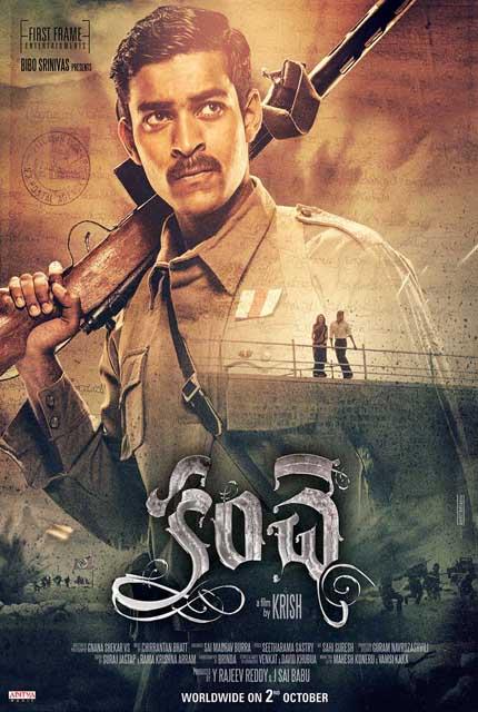 Kanche Trailer - Varun Tej, Pragya Jaiswal | A film by