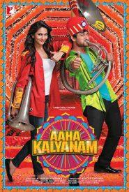 Aaha Kalyanam