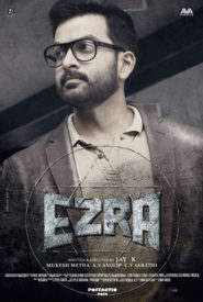 ezra movie download in hindi