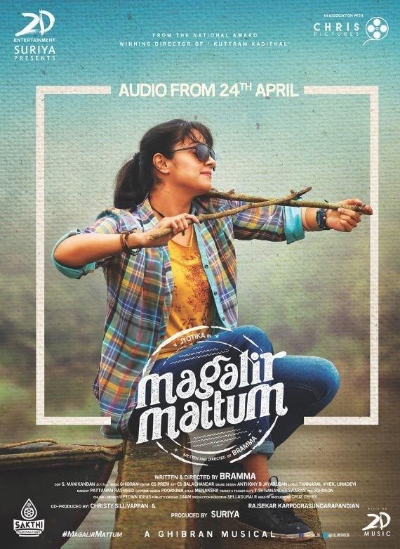 Watch Magalir Mattum (2017) Movie Online HD   Bolly2Tolly.net