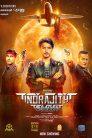 Indrajith