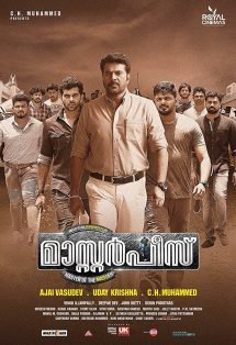masterpiece malayalam movie to watch online
