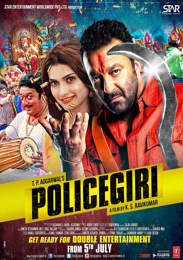 A Good Hindi Movie To Watch