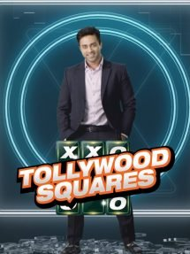 Tollywood Squares