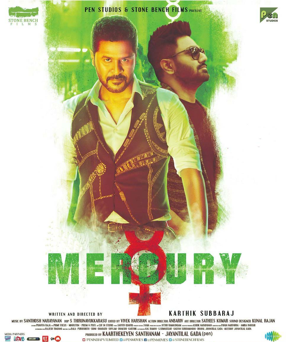 Sauth Hd Movies Download 2018 2: Watch Mercury (2018) Movie Online HD