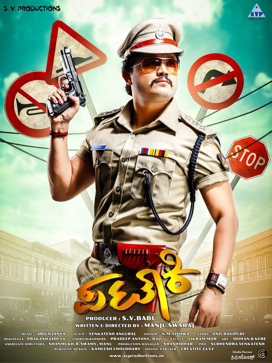 Pataki Kannada Movie Mp3 Songs Free Download ...