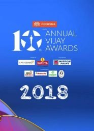 10th Vijay Awards