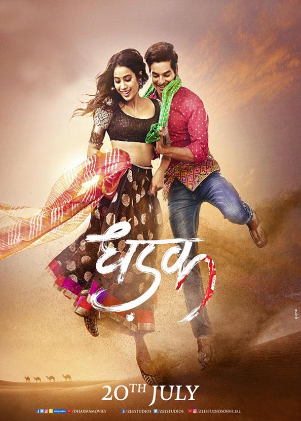 Desi movies net
