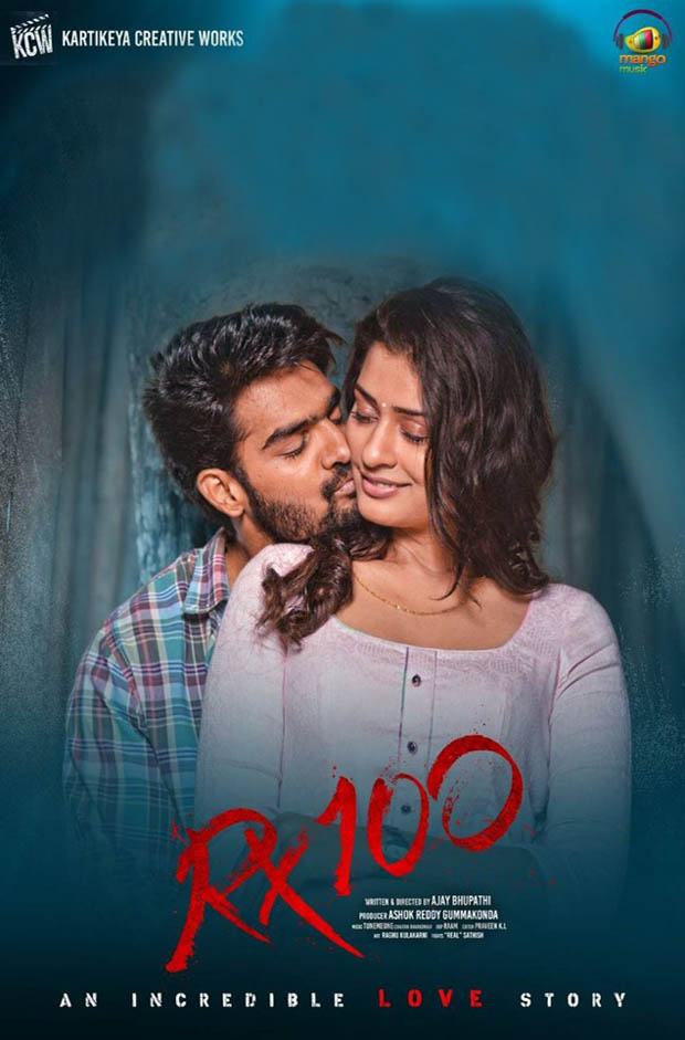 Image Result For Telugu Full Movies Rx Hd