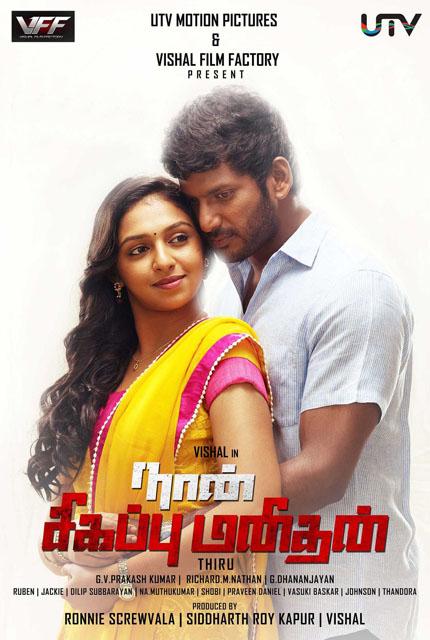 Naan Sigappu Manithan (2014) Full Movie Online HD ... Naan Sigappu Manithan Tamil Movie