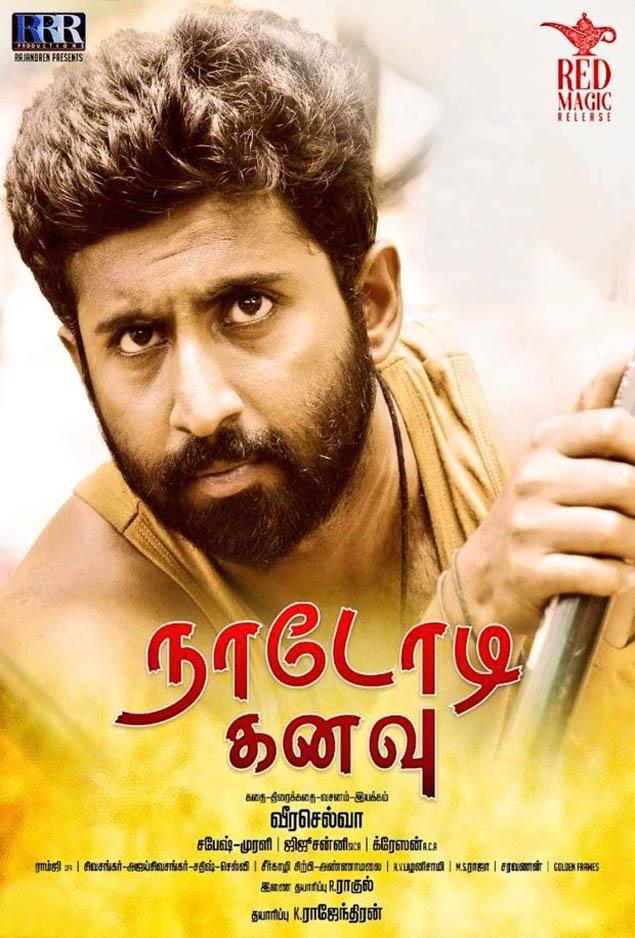 malayalam full movie pranayamayi online dating