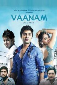Vaanam