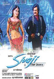 Sivaji The Boss