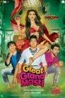 Great Grand Masti