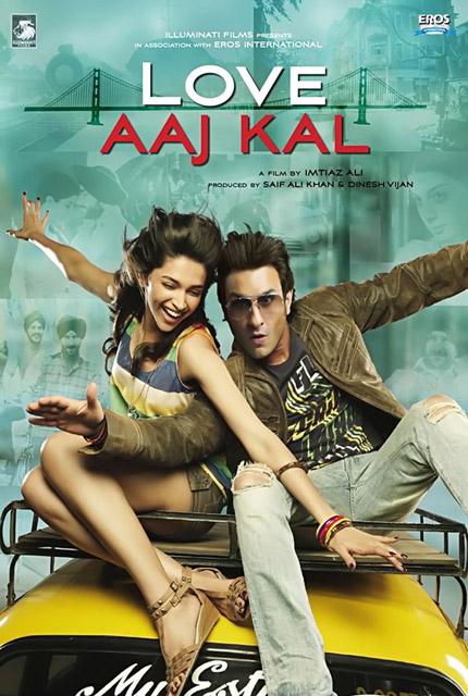 dujone 2009 bengali movie full hd download