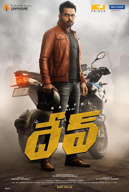 Dev 2019 Telugu Full Movie Online Hd  Bolly2Tollynet-8878