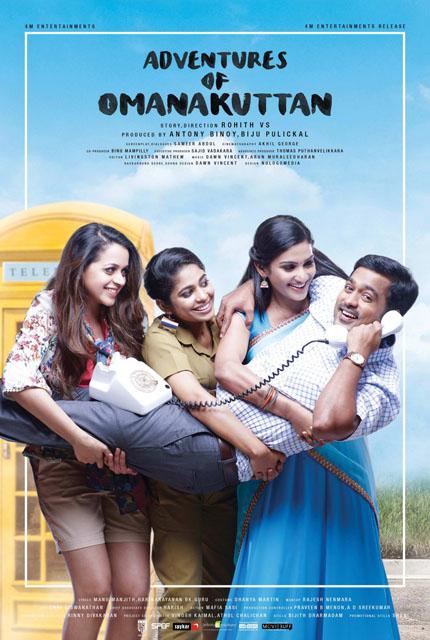Adventures Of Omanakuttan 2017 Full Movie Online Hd