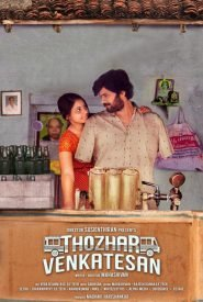 Thozhar Venkatesan