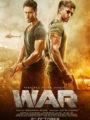 War (HD)