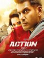 Action (HD)