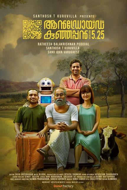 Latest Malayalam Movies - YouTube