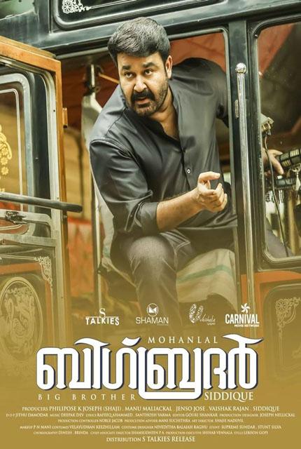 arddhanaari telugu full movie download