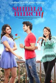 Shimla Mirchi