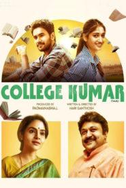College Kumar