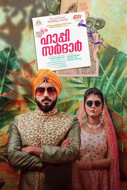 happy sardar full movie download tamilrockers