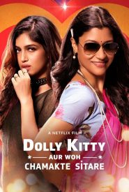 Dolly Kitty Aur Woh Chamakte Sitare