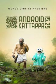 Android Kattappa