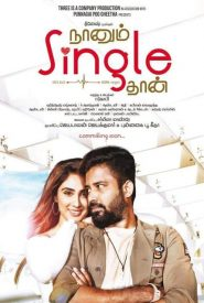 Naanum Single Thaan