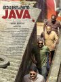 Operation Java (HD)
