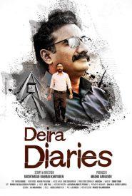 Deira Diaries