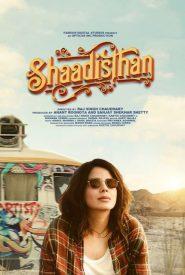 Shaadisthan