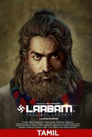 Laabam